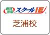 10_IE_shibaura