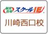 11_IE_kawasaki