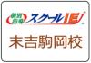 14_IE_sueyoshi