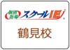15_IE_tsurumi