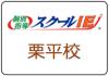 16_IE_kurihira