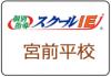 17_IE_miyamae