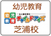 20_child_shibaura