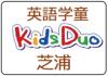 21_kidsDuo_shibaira2