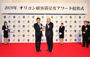 Oricon award
